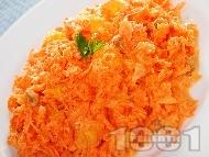 Специална морковена салата
